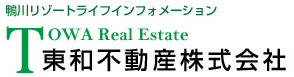 千葉県、「南房総」鴨川市で昭和56年創業。長年の実績と経験でお客様のご要望にお応えします。