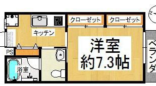サンハイツ横渚 101号室 1K 53,000円